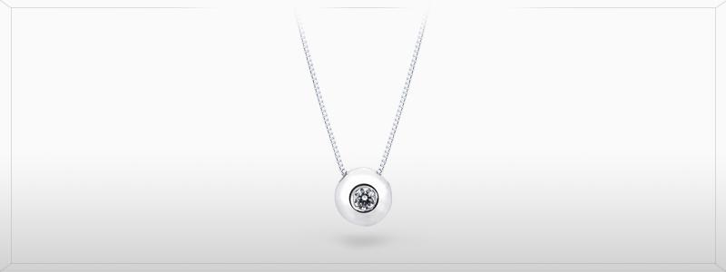 PU01007BB-collana-punto-luce-in-oro-Bianco-18-con-diamante-gioielli-di-valenza